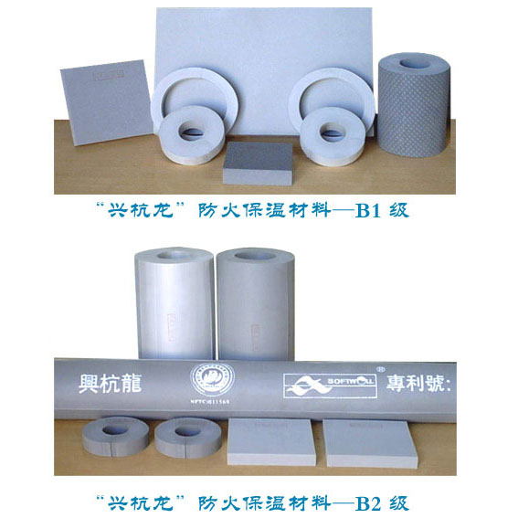 PFF polystyrene insulation material
